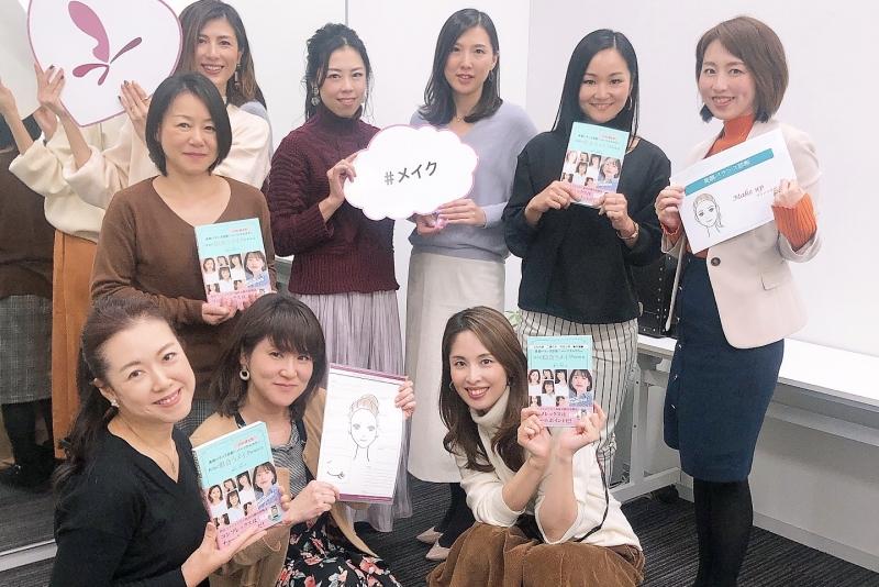 美顔バランス診断イベント開催!様子と参加アナリストの感想をレポート。